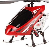 电动儿童玩具无人机飞行器 T64遥控飞机直升机耐摔充