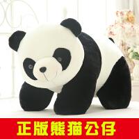 毛绒玩具熊熊猫公仔 毛绒玩具抱抱熊 *抱枕 儿童布娃娃玩偶 女生日礼物