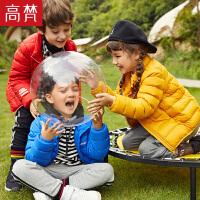 【限时2件2.5折到手价:139元】高梵童装2019新款男童轻薄运动休闲儿童羽绒服女童
