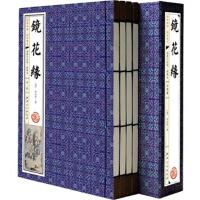 镜花缘 插图版 全4册 线装  江西美术299元