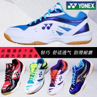 yy正品羽毛球鞋尤尼克斯yonex男士女款运动鞋训练鞋