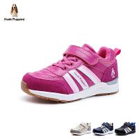 暇步士Hush Puppies童鞋18新款儿童休闲鞋时尚防滑跑步鞋儿童运动鞋 (5-10岁可选) DP9349
