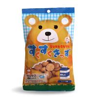 日本木西牛奶味纽扣饼干宝宝儿童零食品奶香浓郁磨牙饼干进口70g