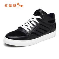 红蜻蜓男鞋新款男士休闲鞋韩版潮流男板鞋耐磨皮鞋子男