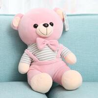 软体大号熊抱枕泰迪熊毛绒玩具抱抱熊公仔玩偶娃娃小熊公仔