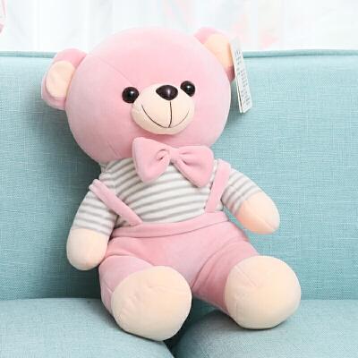 软体大号熊抱枕泰迪熊毛绒玩具抱抱熊公仔玩偶娃娃小熊公仔 软软哒 可爱舒适