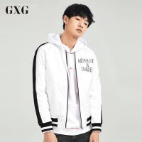 GXG夹克男装 秋季男士时尚青年潮流休闲白色棒球领夹克外套男潮
