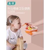 餐盘宝宝辅食碗儿童餐具 便携分格吃饭碗婴儿碗勺套装