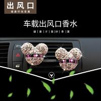 车内用品饰品摆件挂件汽车用香水座式
