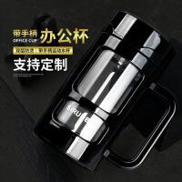 汉馨堂 玻璃杯 抖音同款双层办公杯茶杯带手柄运动水杯