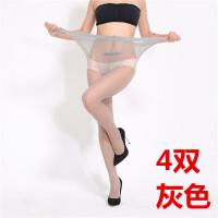 大码丝袜连裤袜防勾丝女肉色胖mm长筒透明无痕加肥加档加大 灰色 4双 120-200斤