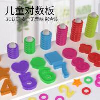 幼儿童启蒙开发早教益智力玩具数字拼图积木1-2岁半3男孩女孩宝宝