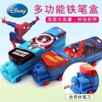 迪士尼文具盒儿童铁笔盒火车头蜘蛛侠铅笔盒双层幼儿园小学生男孩