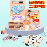 儿童磁性画板益智早教1-2-3岁男女孩幼宝宝木质立体拼图积木玩具