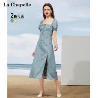 【2件1.5到手价88】拉夏贝尔中长法式方领收腰显瘦气质连衣裙2021春装新款开叉A字裙