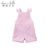 [限时3折价:57.9]戴维贝拉夏装新款裤子宝宝镂空刺绣背带裤DBA6678