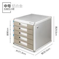 文件柜铝合金带锁抽屉A4纸资料柜矮柜档案办公桌面收纳柜子 C9950 银色 文件柜
