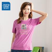 [到手价:24.9元]真维斯女装 新品 密根拉架平纹布圆领印花短袖T恤