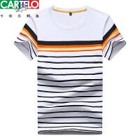 CARTELO/卡帝乐鳄鱼 2018年夏季新款圆领短袖T恤 男士拼色条纹体恤