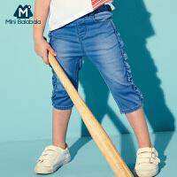 【2件5折】迷你巴拉巴拉女童牛仔裤弹力裤子2018夏装新款打底裤幼童七分裤