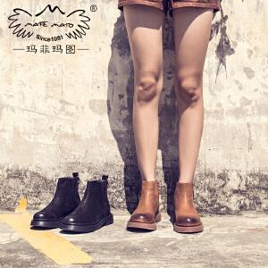玛菲玛图2019短靴女春秋新款切尔西靴女真皮平底欧洲站踝靴女中跟圆头单靴5531-1W