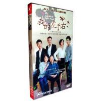 正版影视dvd光盘我的左手右手苏岩林申高清电视剧经济版7DVD碟片