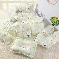 婴儿衣服新生儿礼盒套装春秋夏季初生刚出生宝宝用品