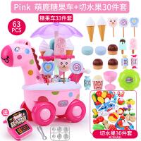 儿童礼物儿童厨具过家家玩具套装女孩仿真厨房女童3-6岁生日礼物儿童礼物
