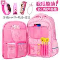 小学生书包女1-3-6年级儿童6-12岁周女生公主轻减负女生韩版背包
