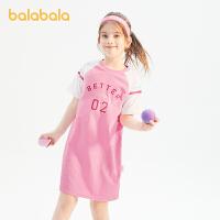 【2件6折价:89.9】巴拉巴拉儿童连衣裙女童裙子童装2021新款夏装大童运动风时尚韩版