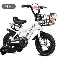 儿童自行车3岁宝宝脚踏单车2-4-6岁男孩女小孩6-7-8岁童车 C款升级一体轮白色+水壶+ 闪光辅助轮