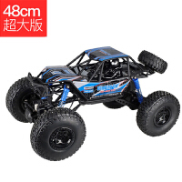 遥控车玩具四驱耐摔防撞攀爬车高速大型超大号充电儿童