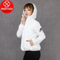 Adidas/阿迪达斯外套女新款跑步健身运动休闲上衣宽松舒适连帽夹克衫FM9304