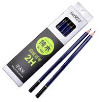 BAOKE宝克 2H六角杆铅笔(12支装)蓝色 学生办公美术绘画素描原木铅笔 PL1601 当当自营