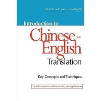 【预订】Introduction to Chinese-English Translation: Key