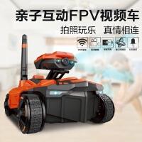 智能手机wifi高清图传遥控车带摄像头苹果安卓传输间谍坦克车玩具