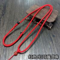 手工编织吊坠挂绳玉佩玉坠黄金翡翠项链绳平安扣男女红黑挂件绳子 红玛瑙珠