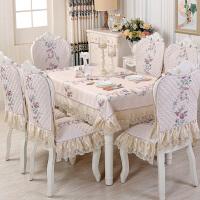 加大欧式餐桌布椅套椅垫套装田园餐桌布艺椅子套坐垫茶几圆桌布 桔红色 栀子花开红欧式