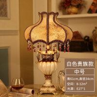 欧式客厅台灯 美式书桌 创意沙发茶几大号可调光卧室床头柜灯惊喜的礼物节日礼品