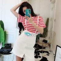 休闲套装女2018夏新款百搭款条纹T恤白色包臀背带裙韩版2件套潮