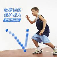 六角反应球变向球灵敏反弹球网球羽毛球乒乓球敏捷训练速度反应球