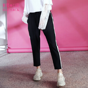 【低至1折起】妖精的口袋春秋装新款侧边撞条休闲铅笔裤九分裤子女