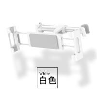 车载手机架汽车上后排头枕后座椅ipad平板手机多功能导航支架