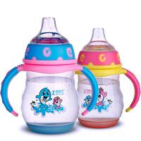 儿童鸭嘴杯 宝宝学饮杯婴儿水杯带吸管杯6-18个月水瓶