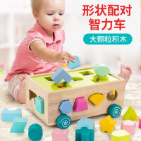 宝宝积木玩具形状配对婴儿童早教益智力拼装大0木头3岁1男女孩子2