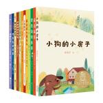 亲近母语中文分级阅读文库二年级(共12册)(7-8岁适读,中外儿童作家代表作,免费听亲近母语导读+全彩,二年级课外阅读范本)