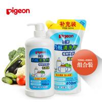 贝亲奶瓶清洗剂组合装(700ml+600ml) 婴儿奶瓶果蔬清洁剂/清洗液