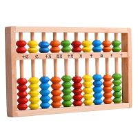 珠算木制计算架学习幼儿运算盘数儿童数学教具早教3-6岁玩具