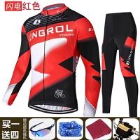 自行车骑行服男长袖春秋夏季车队裤子装备山地车衣服套装