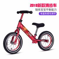 儿童平衡车滑步车宝宝小孩双轮玩具无脚踏2-3-6岁滑行学步溜溜车